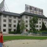 The Guo-men hotel.